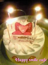 Mallow08060803_2
