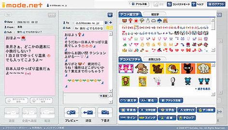 Imodenet_samplesakusei01