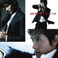 Leebyunhung2_2
