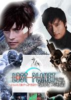 Lost_2