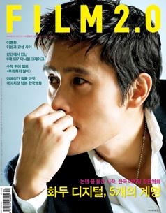 Magazine_cover_309_l