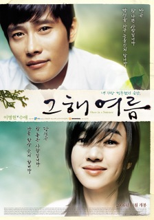 Poster_1_1